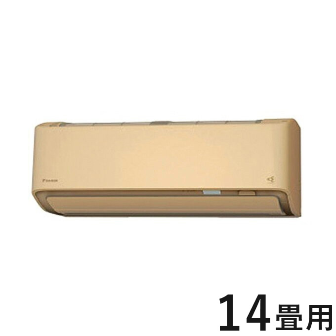 ダイキン ルームエアコン S40XTAXP-C ベージュ 14畳程度 AXシリーズ 設置工事不可(代引不可)【送料無料】