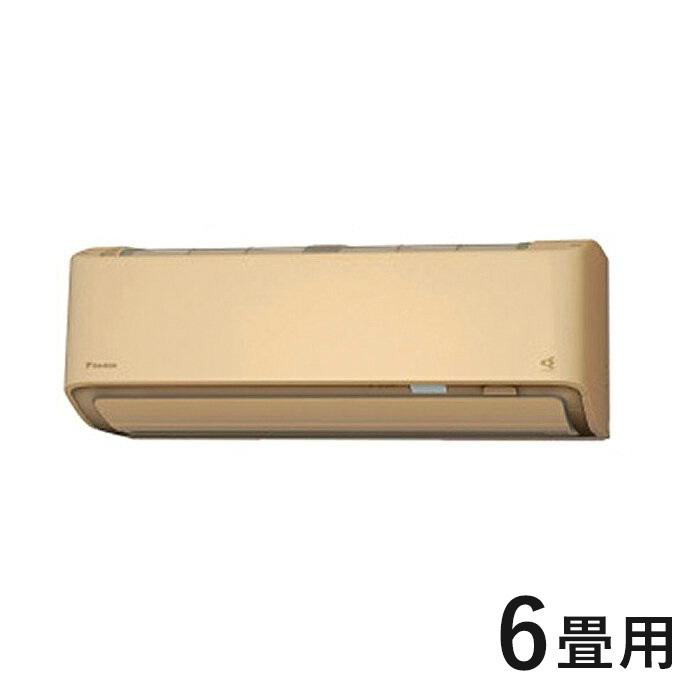 ダイキン ルームエアコン S22XTAXS-C ベージュ 6畳程度 AXシリーズ 設置工事不可(代引不可)【送料無料】