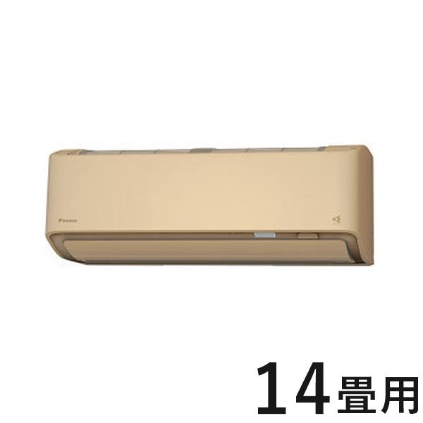 ダイキン ルームエアコン S40XTRXV-C ベージュ 14畳程度 RXシリーズ 設置工事不可(代引不可)【送料無料】
