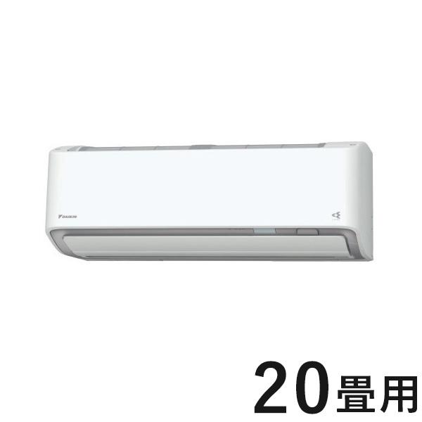 ダイキン ルームエアコン S63XTRXV-W ホワイト 20畳程度 RXシリーズ 設置工事不可(代引不可)【送料無料】