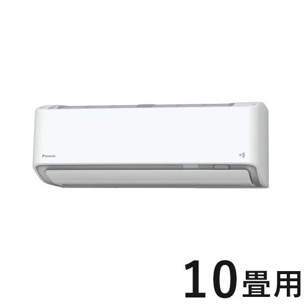 ダイキン ルームエアコン S28XTRXS-W ホワイト 10畳程度 RXシリーズ 設置工事不可(代引不可)【送料無料】