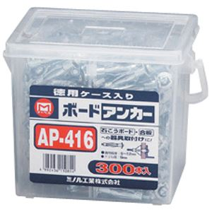 マーベル ボードアンカーお徳用 AP-416 300本セット