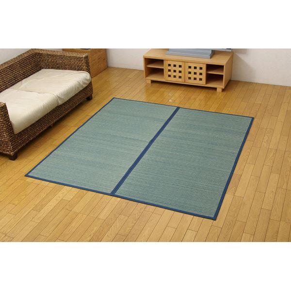 い草花ござ カーペット 『DXクルー』 ブルー 本間8畳(約382×382cm) (裏:不織布)