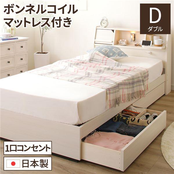 日本製 照明付き 宮付き 収納付きベッド ダブル(ボンネルコイルマットレス付) ホワイト 『FRANDER』 フランダー【代引不可】
