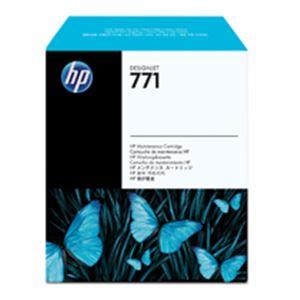 HP771 クリーニングカートリッジ