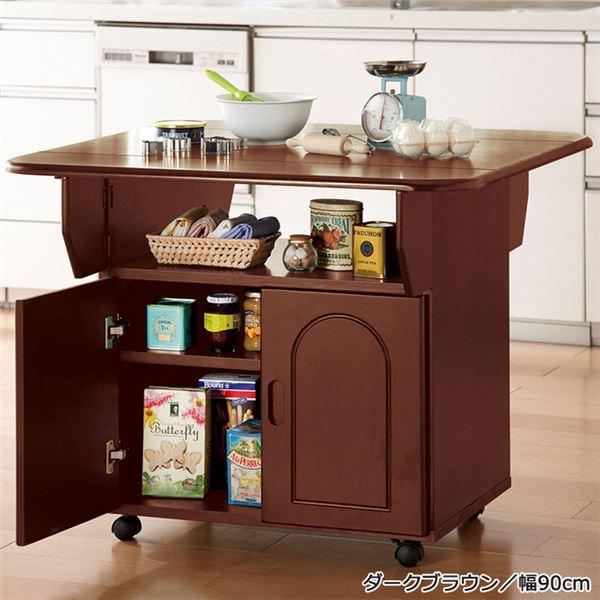 天然木両バタ式キッチンカウンター(作業台・簡易テーブル) 【幅90cm】 ライトブラウン