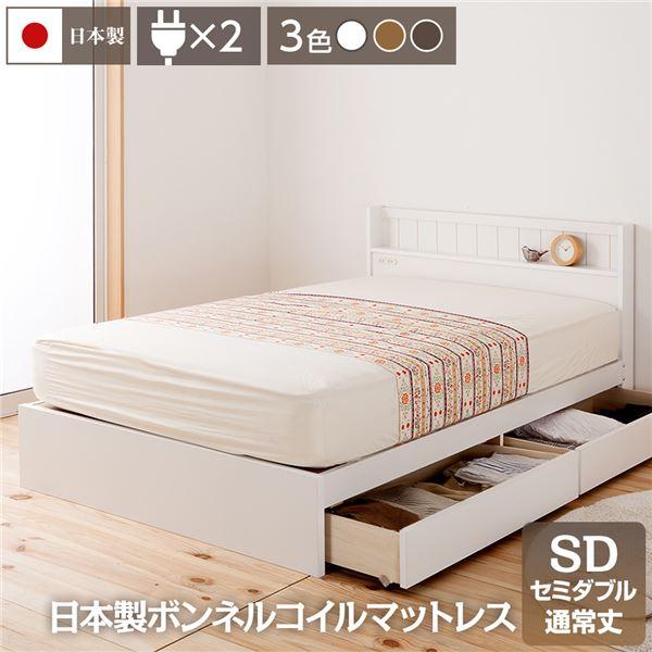 国産 宮付き 引き出し付きベッド セミダブル (日本製ボンネルコイルマットレス付き) ホワイト 『LITTAGE』 リッテージ 【代引不可】