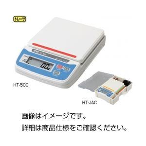 電子てんびん(天秤) HT-300
