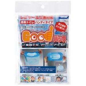 (まとめ買い)フジ 携帯トイレハンディタイプ 【×80セット】