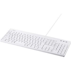 バッファロー(サプライ) USB接続 有線フルキーボード 丸洗い対応 ホワイト:リコメン堂ホームライフ館