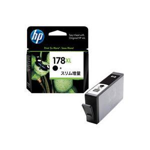 (まとめ買い)HP HP178XL IJインクカートリッジ黒 スリム増量 【×5セット】