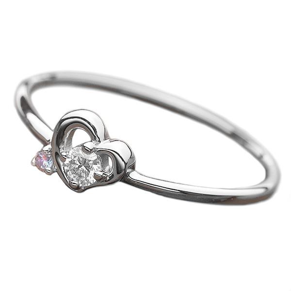 【鑑別書付】プラチナPT950 天然ダイヤリング ダイヤ0.05ct アイスブルーダイヤ0.01ct 8号 ハートモチーフ