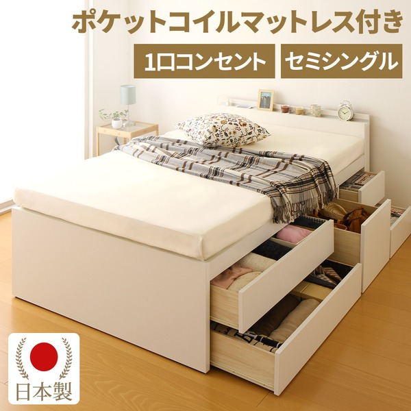国産 宮付き 大容量 収納ベッド セミシングル (ポケットコイルマットレス付き) ホワイト 『SPACIA』スペーシア 日本製ベッドフレーム【代引不可】