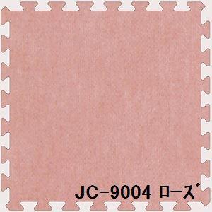 ジョイントカーペット JC-90 6枚セット 色 ローズ サイズ 厚15mm×タテ900mm×ヨコ900mm/枚 6枚セット寸法(1800mm×2700mm)