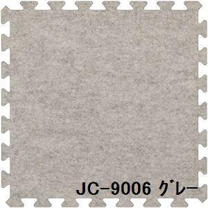 ジョイントカーペット 6枚セット JC-90 グレー 6枚セット 色 グレー サイズ 色 厚15mm×タテ900mm×ヨコ900mm/枚 6枚セット寸法(1800mm×2700mm), ヤマトコオリヤマシ:b6c0d679 --- officewill.xsrv.jp