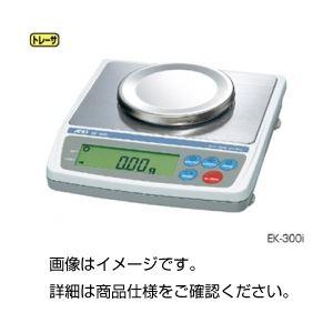 電子てんびん(天秤) EK-410i