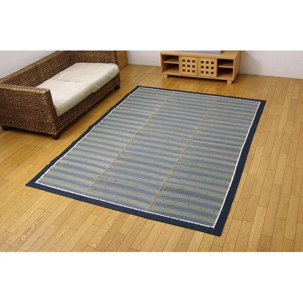 い草ラグカーペット 『D×京物語』 ブルー 約180×240cm(裏:不織布)