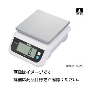 デジタル自動上皿はかりKW-210-5K