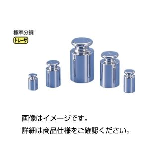 実験器具 計測器 質量計量器 (まとめ)OIML型標準分銅F1級100g(校正証明書付)【×3セット】
