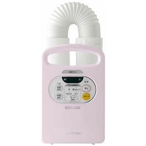 アイリスオーヤマ ふとん乾燥機カラリエ ピンク