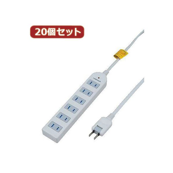 YAZAWA 20個セット 雷ガード付延長コード・タップ6個口 Y02KS602WHX20