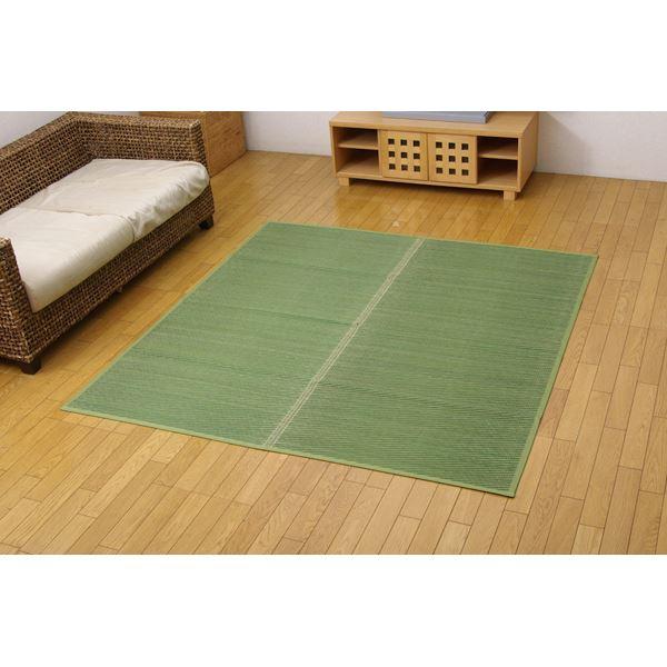 い草花ござ カーペット 『クルー』 グリーン 本間4.5畳(約286.5×286cm)