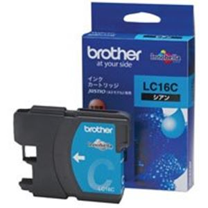 (業務用8セット) brother ブラザー工業 インクカートリッジ 純正 【LC16C】 シアン(青) ×8セット