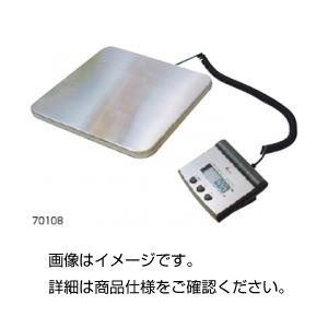 デジタル台はかり 70108