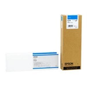 EPSON(エプソン) 大判インクカートリッジICC58シアン