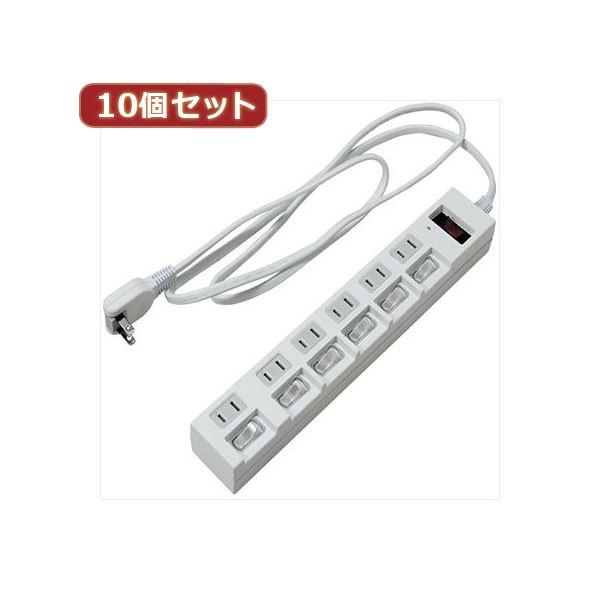 YAZAWA 10個セット 個別集中スイッチ付節電タップ Y02BKS672WHX10