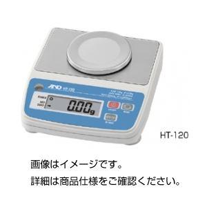 電子てんびん(天秤) HT-120