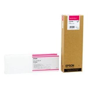 EPSON(エプソン) 大判インクカートリッジICVM58 Vマゼンタ