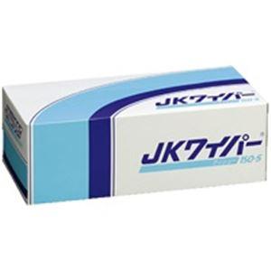 (まとめ買い)クレシア 産業用紙ワイパー JKワイパー 150-S 【×30セット】