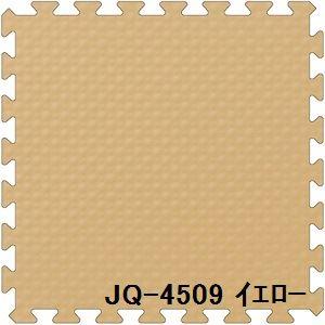 ジョイントクッション JQ-45 40枚セット 色 イエロー サイズ 厚10mm×タテ450mm×ヨコ450mm/枚 40枚セット寸法(2250mm×3600mm)