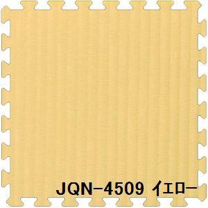 ジョイントクッション和み JQN-45 30枚セット 色 イエロー サイズ 厚10mm×タテ450mm×ヨコ450mm/枚 30枚セット寸法(2250mm×2700mm)