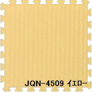 ジョイントクッション和み JQN-45 40枚セット 色 イエロー サイズ 厚10mm×タテ450mm×ヨコ450mm/枚 40枚セット寸法(2250mm×3600mm)