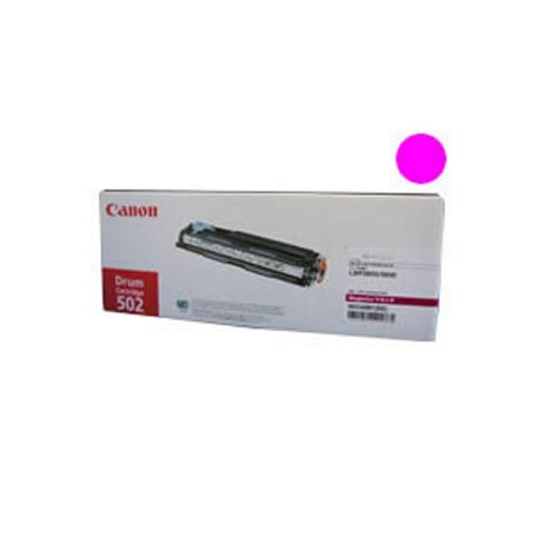【純正品】 Canon キャノン インクカートリッジ/トナーカートリッジ 【502 M マゼンタ】 ドラムカートリッジ