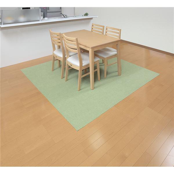 サンコー おくだけ吸着ロングマット90×600cmGR サンコー (KH-78) (KH-78) グリーン グリーン, FIVE MALL:2f8fba52 --- officewill.xsrv.jp