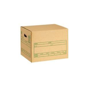(まとめ買い)プラス 文書保存箱A式 DN-351 A4/B4用 【×20セット】