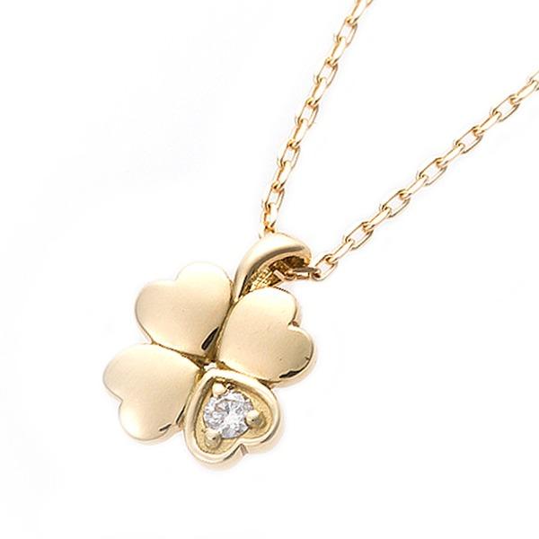 【鑑別書付】K18イエローゴールド 天然ダイヤモンドネックレス ダイヤ0.014ctネックレス 四葉クロバーモチーフ