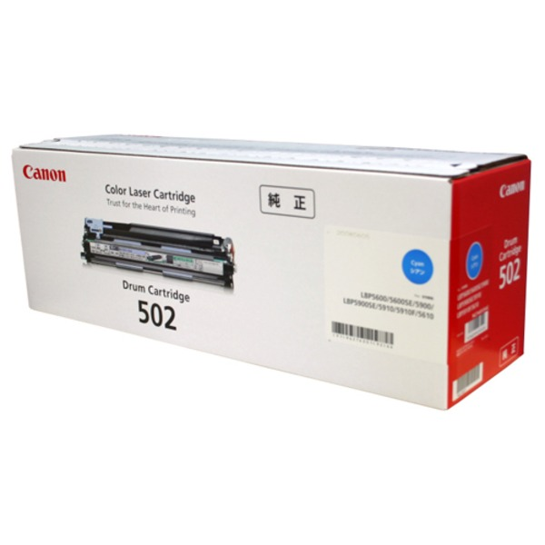 【純正品】 Canon(キャノン) ドラムカートリッジ CRG-502CYNDRM