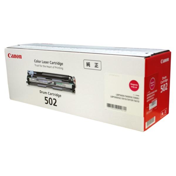 【純正品】 Canon(キャノン) ドラムカートリッジ CRG-502MAGDRM