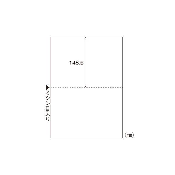 ヒサゴ マルチプリンタ帳票 A4判2面 白紙タイプ FSC2002Z 1200枚