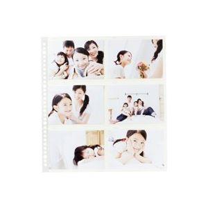 (まとめ買い)ハクバ写真産業 フォトシステムファイル台紙ホワイト520460 【×50セット】