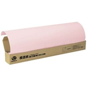 ジョインテックス 方眼模造紙プルタイプ50枚ピンク P152J-P6