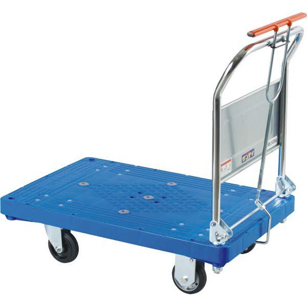 【まとめ買い】 PA-LSC-GB:リコメン堂ホームライフ館 ハンドブレーキ付台車-DIY・工具