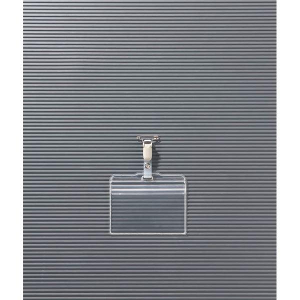 チャック式名札 ソフトタイプ 50個入 N77K-50P