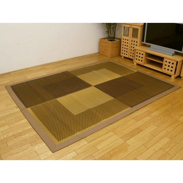 純国産 い草ラグカーペット 『D×モーニング』 ベージュ 約191×250cm (裏:不織布)