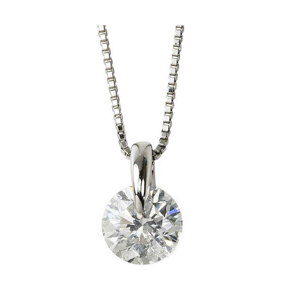【鑑定書付】プラチナPt900 天然ダイヤモンドネックレス ダイヤ1.0ct ネックレス 一点留 Hカラー SI2クラス Excellent(エクセレントカット)