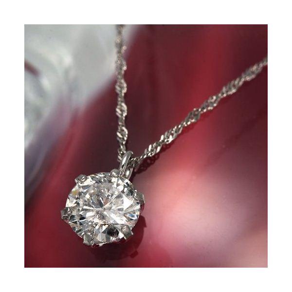 純PT0.6ctダイヤモンドペンダント (プレゼントダイヤネックレスつき) 鑑定付き 229226